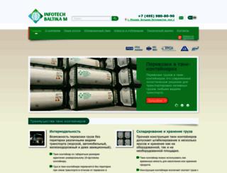 infobm.ru screenshot