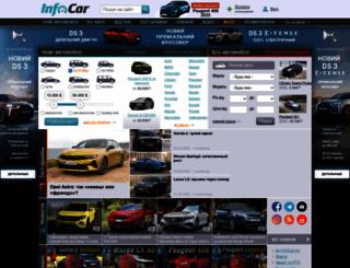 infocar.ua screenshot