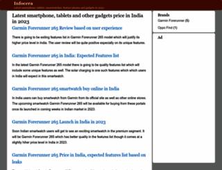 infocera.com screenshot