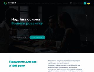 infocom.ua screenshot