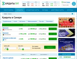 infocreditall.ru screenshot