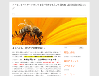 infodirector.biz screenshot