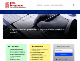 infofirms.ru screenshot