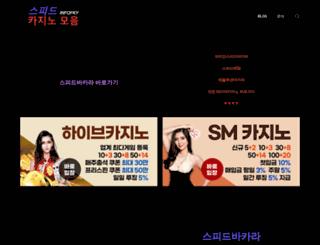 infofky.com screenshot
