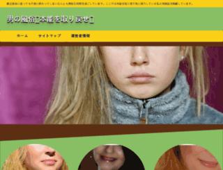 infogenra.com screenshot