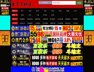 infogistz.com screenshot