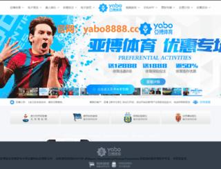 infogly.com screenshot