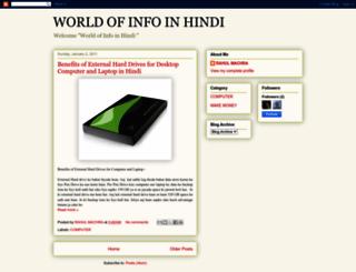 infoinhindi.blogspot.com screenshot