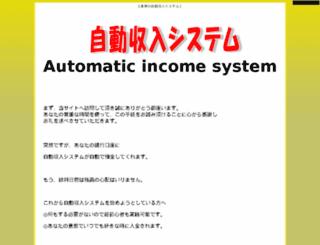infojack.heteml.jp screenshot