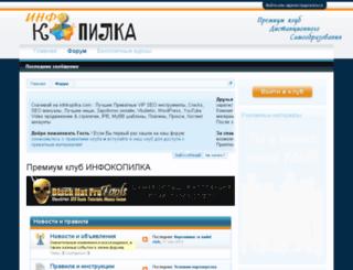 infokopilka.com screenshot