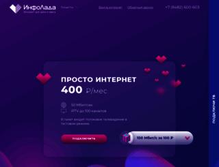 infolada.ru screenshot