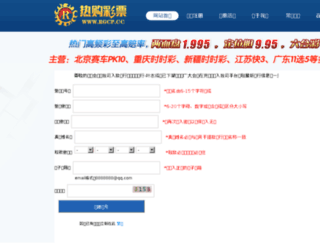 infooe.com screenshot