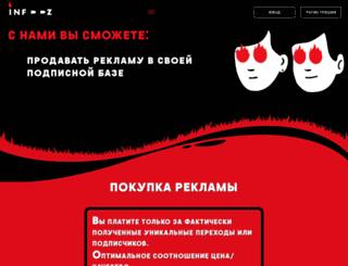 infooz.biz screenshot