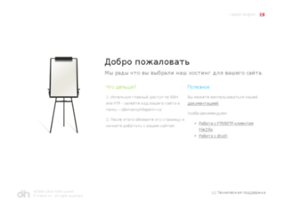 infoperm.ru screenshot