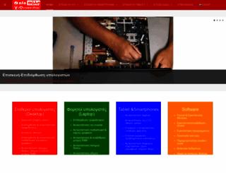 infopili.gr screenshot