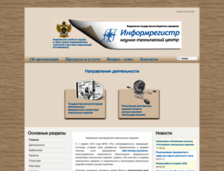 inforeg.ru screenshot
