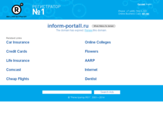 inform-portall.ru screenshot
