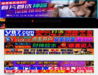informacaovirtual.com screenshot