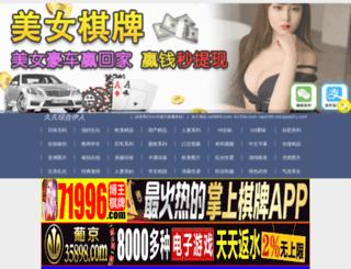 informatesv.com screenshot
