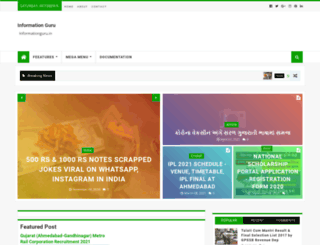 informationguru.in screenshot