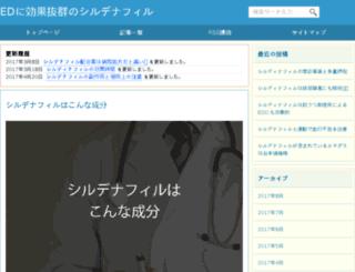 informazionidoro.com screenshot