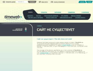 informaziyazakazi.ru screenshot