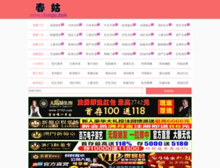 informixchina.net screenshot