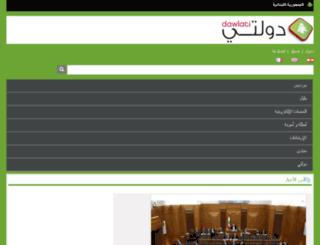 informs.gov.lb screenshot
