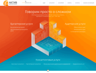 inforotor.ru screenshot