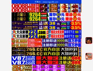 inforumahdijualdi.com screenshot