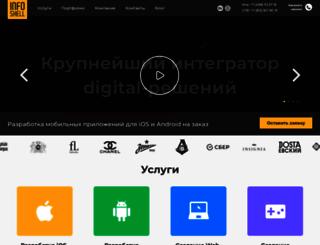 infoshell.ru screenshot