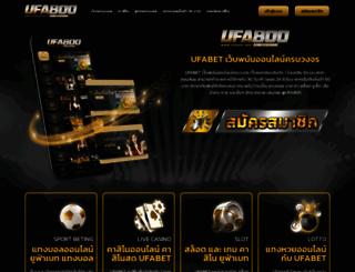 infosjeunes.com screenshot