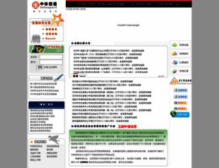 infosport.com.cn screenshot