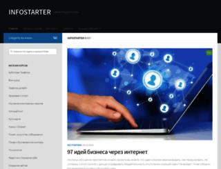infostarter.ru screenshot