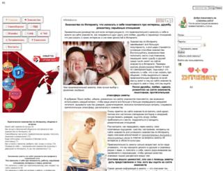 infostatus.ru screenshot