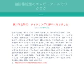 infosucesso.net screenshot