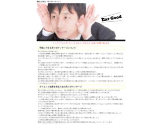 infosuzukibandung.com screenshot