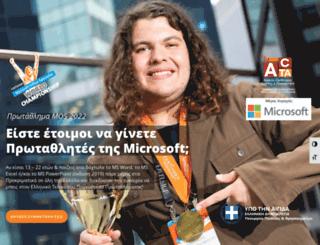 infotest.gr screenshot