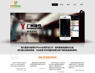 infothinker.com screenshot