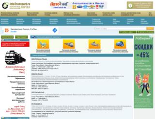infotransport.ru screenshot