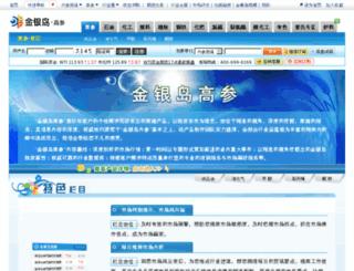 infovip.315.com.cn screenshot