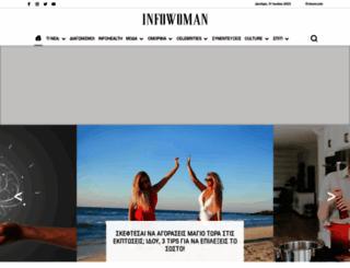 infowoman.gr screenshot