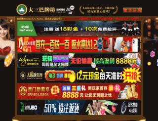 infoxss.com screenshot