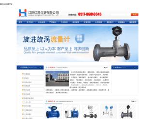 infozshop.com screenshot