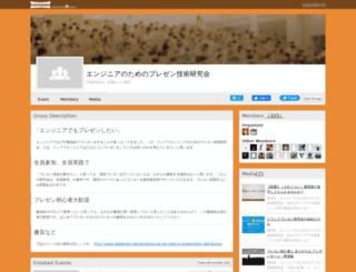 infrapre.connpass.com screenshot