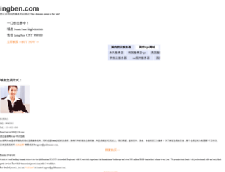 ingben.com screenshot
