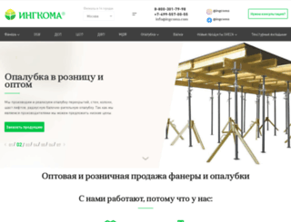 ingcoma.com screenshot