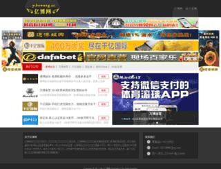 inglassindia.com screenshot