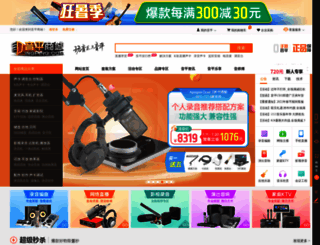 ingping.com screenshot