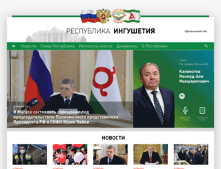 ingushetia.ru screenshot